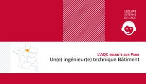 L'AQC recrute
