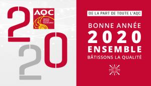 Voeux de l'AQC 2020