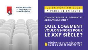 Assises nationales du logement 2021 : une troisième édition à Paris et en ligne